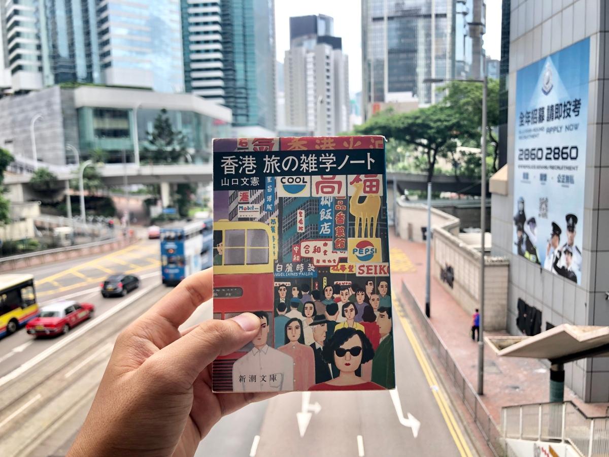 How (I think) Japan sees HongKong